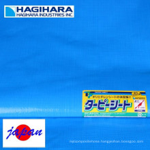 Durable #2000, #2500, #3000 type of PE tarp roll. Manufactured by Hagihara Industries. Made in Japan (tarpaulin)