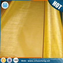 Custom Nonmagnetic brass wire mesh filter screen for printing paper