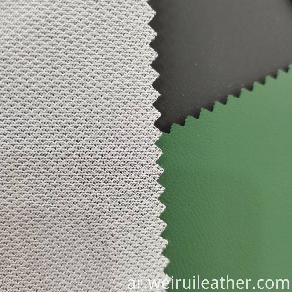 0 6mm Quality Comfortable Pvc Leather
