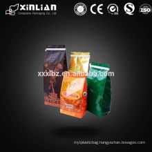 The lateral sealing double plug bag of tea