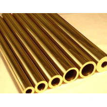 1/16 hard copper pipe H63