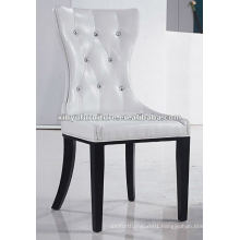 White upholstered leather dining chair XYD006