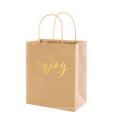 Luxuspapiereinkaufstasche Kraftpapiertüten-Geschenk-Taschen mit Gold fertigte Design besonders an