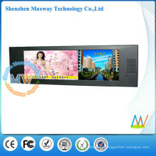 15 inch widescreen lcd ad player