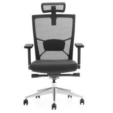 Acrofine Ergonomie Mesh Bürostuhl in Büromöbeln