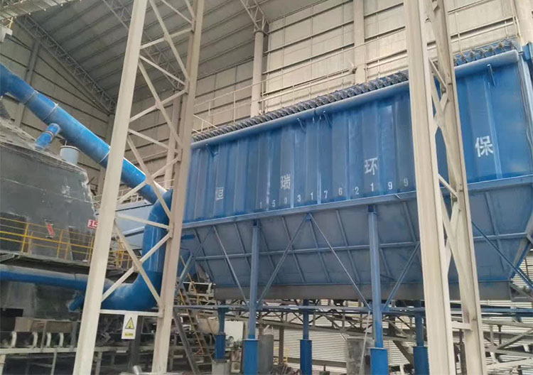 Case of pulse dust collector