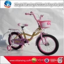 Детские велосипеды для детей и подростков
