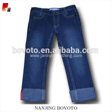 Super soft skinny denim fill original jeans