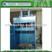 wool press machine
