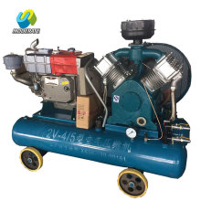 Piston  Air Compressor for Mining