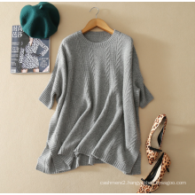 Ladies' loose sweater coat pure cashmere pullover with twisted rope pineapple needle O neck short sleeve
