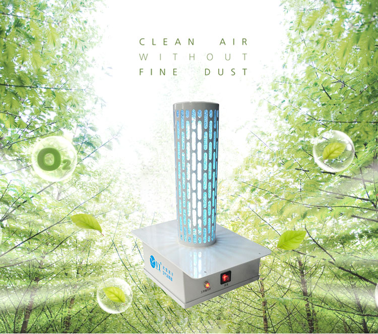 Air Disinfection Machine with TIO2 UV Light