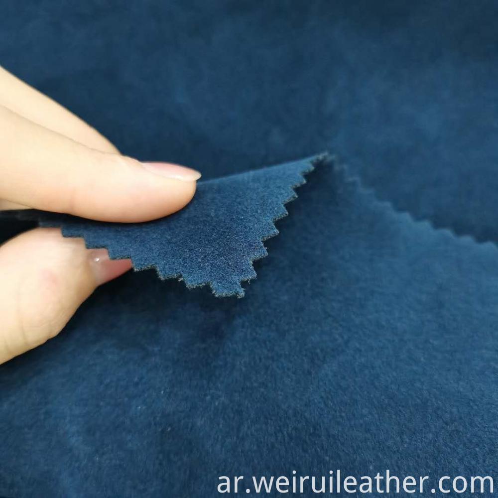 Double Flocking Fabric