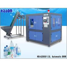 2-cavidade 1.5L máquina automática de moldagem por sopro de garrafa de animal de estimação Hb-A2000