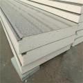 EPS-Schaum Isolierplatten Zement Sandwichplatte