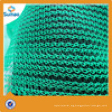 Popular warp kintted plastic olive harvest nets with high quality