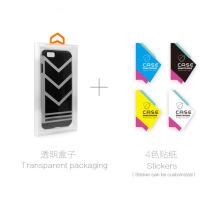 Mobile Shell Protective Custom Accessory Box