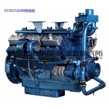 413kw,, Shanghai Dongfeng Diesel Engine para Grupo Gerador / Motor de Força