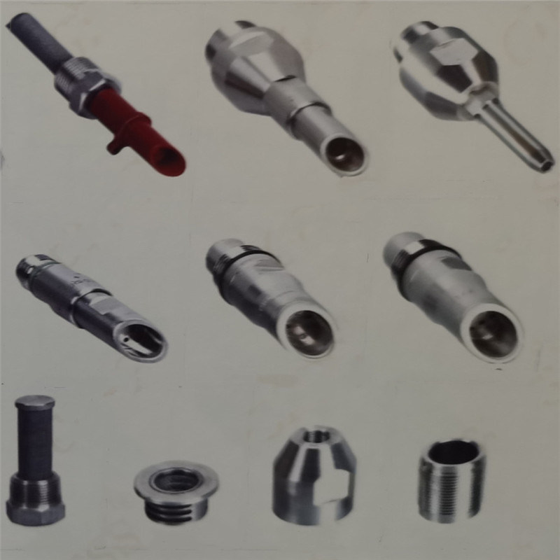 Nozzle for Paper Machine Sprayer System