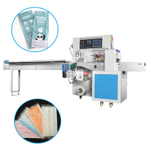 High speed kn95 disposable medical surgical face mask bagging machine servo pillow bag packing machine