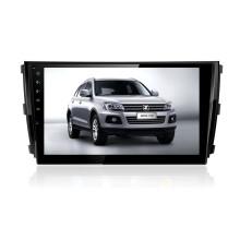 10.2-дюймовый автомобильный DVD-плеер Andriod для Zotye T600 (HD1048)
