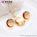63344- Xuping Jewelry Fashion 2 pièces en laiton ensemble de bijoux avec une bonne qualité