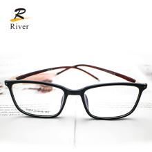 Blue Light Blocking Wood Grain Frame Ready Eyeglasses Frames