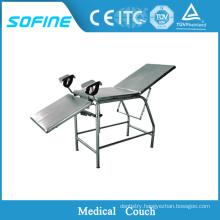 SF-DJ115 Examination Bed ,Examination Couch For Hospital Use