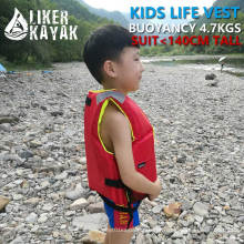 Esportes Crianças Crianças Natação EPE 210d colete colete de vida para crianças