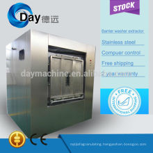 2015 industrial washing machine for hospital, eco-friendly washing machine for hotel,barrier hospital laundry/washer extractor