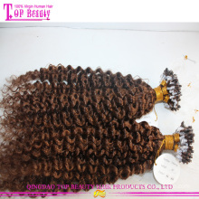 Kinky Curly Double Beads Brazilian Remy Human Hair Loop Micro Ring Hair Extensions For Blacks