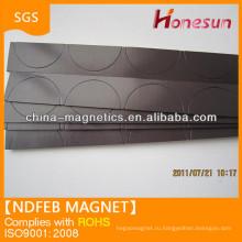 Printable rubber magnet sheet for magnetic door catch L20cmxW5X0.2mm