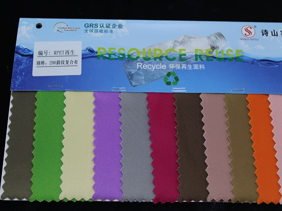 good quality 290 twill composite fabric