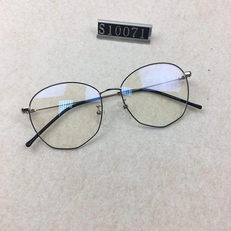 Best Uv Protection Eyeglass