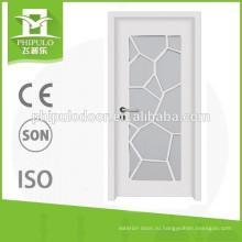Высококачественная белая цветная межкомнатная деревянная дверь со стеклом
