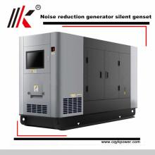 AC SOUND PROOF CUMMING DIESEL GENERATOR 1200KW USED ENGINES WHOLESALE