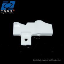 zirconia ceramic mechanical part