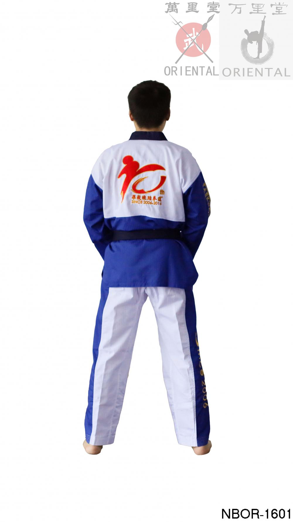 taekwondo training uniform with black belt