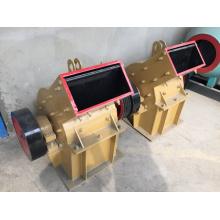 China Pequeno triturador de pedra / triturador de martelo