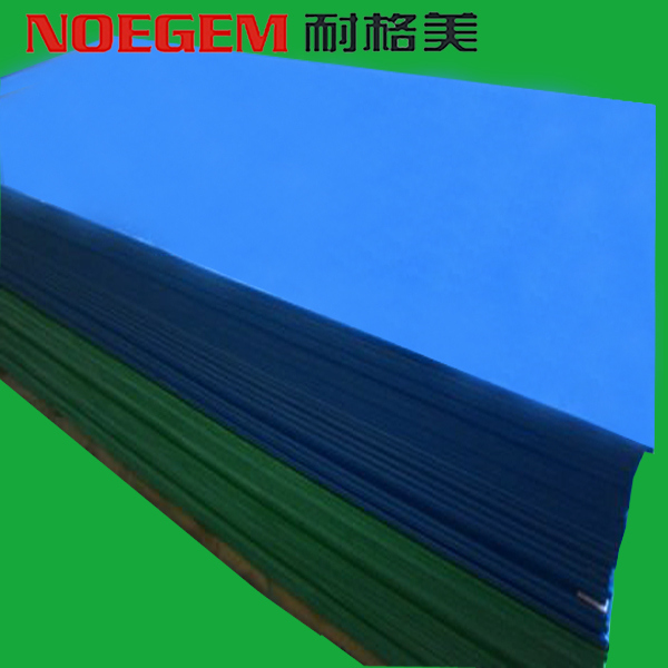 Blue Extruded Hdpe Sheet