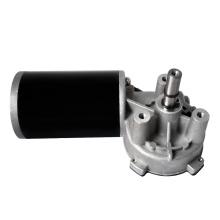 Geared 350W Motor 24V Gearbox Motor Customizable