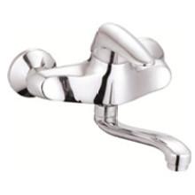 Wall-Mounted Sink Mixer (JN80061)