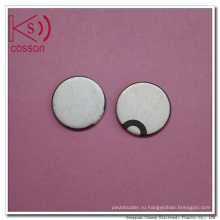Низкая цена Pzt Piezo Ceramics 25mm Pzt Piezo Ceramics Element