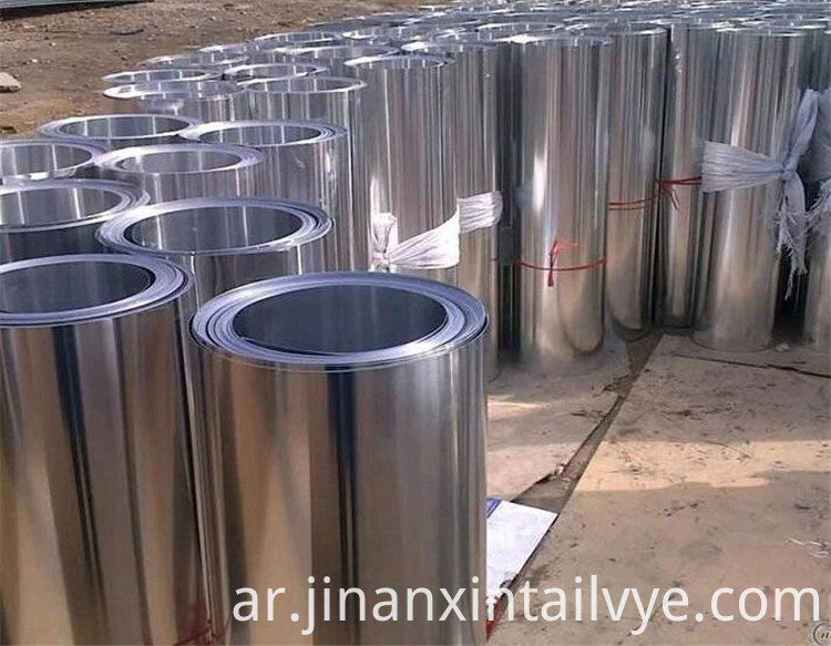 1 Series Thermal Insulation Aluminum Coil