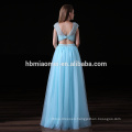 2017 latest design gorgeous bridesmaid dresses 2pcs set laced light blue bridesmaid dresses long