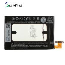 Batterie pour HTC One M7 801E 801S BN07100