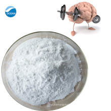Hot sale & hot cake high quality nootropics powder unifiram 272786-64-8 with reasonable price !