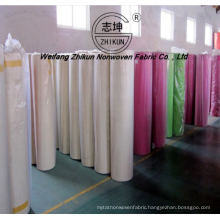 Make-to-Order Supply Type PP Spunbond Nonwoven Fabric in Rolls