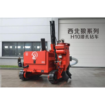 New Northwest Wolf H10 DTH mining drilling rig