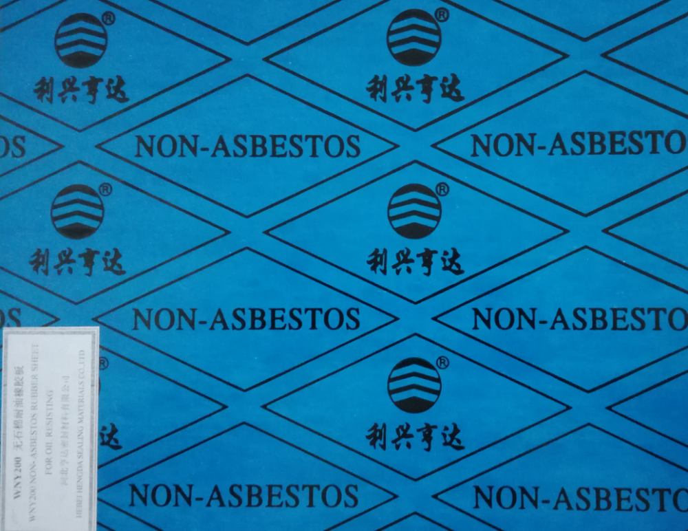 WNY200 Non Asbestos Rubber Joiniting Sheet